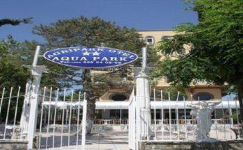Hillpark hotel giriş